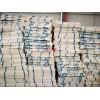 常年生产:切四生活用纸   卫生纸抽纸   包装果蔬石膏纸
