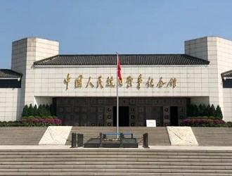中国人民抗日战争胜利暨世界反法西斯战争胜利75周年纪念日