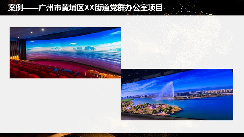 微信图片_20201221151920
