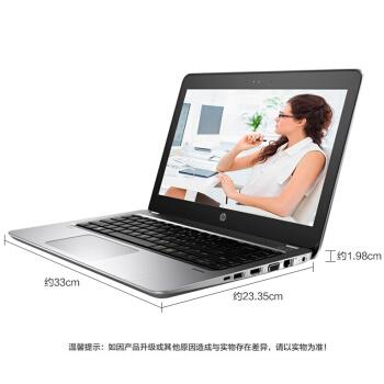 惠普笔记本 Intel 酷睿i7-8550U(1.8GHz/四核)/8G-DDR4/256G SATA/无光驱/win10系统/13.3寸/一年保修 带包鼠