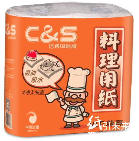 洁柔商用厨房纸巾 20提/箱