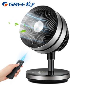 格力 空气循环扇 直流变频电风扇 台式家用电扇 涡轮换气扇 遥控桌面风扇