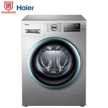 海尔 8KG变频滚筒洗衣机 全自动 防霉抗菌窗垫 防菌率99%