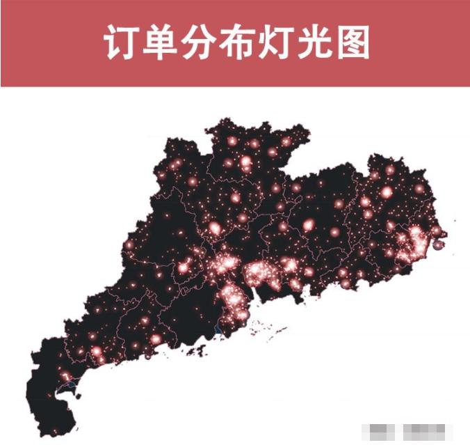 【政采年报】2019年度广东省网上商城品牌采购规模排行榜